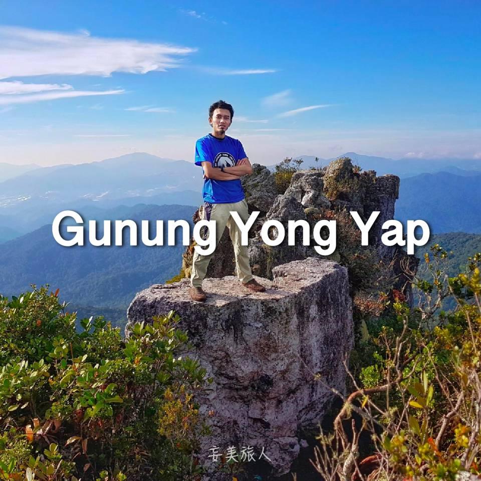 永叶山 Gunung Yong Yap