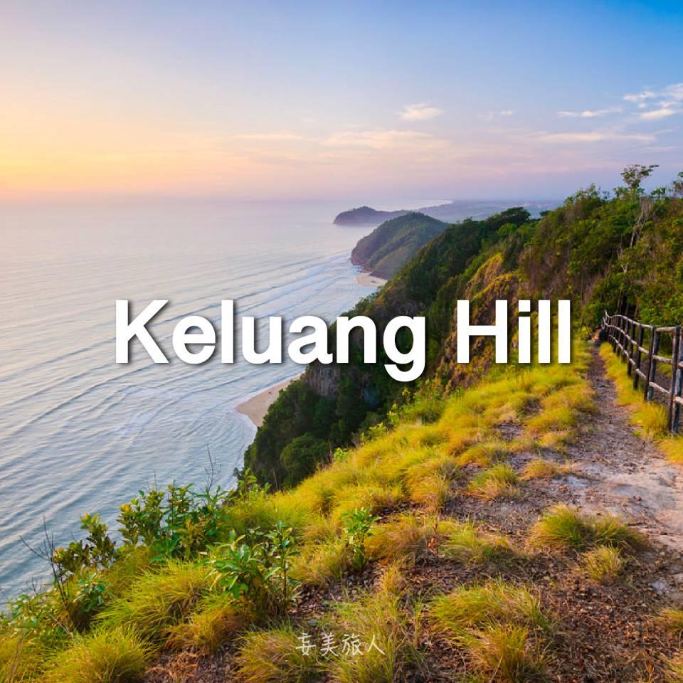 蝙蝠山 Keluang Hill