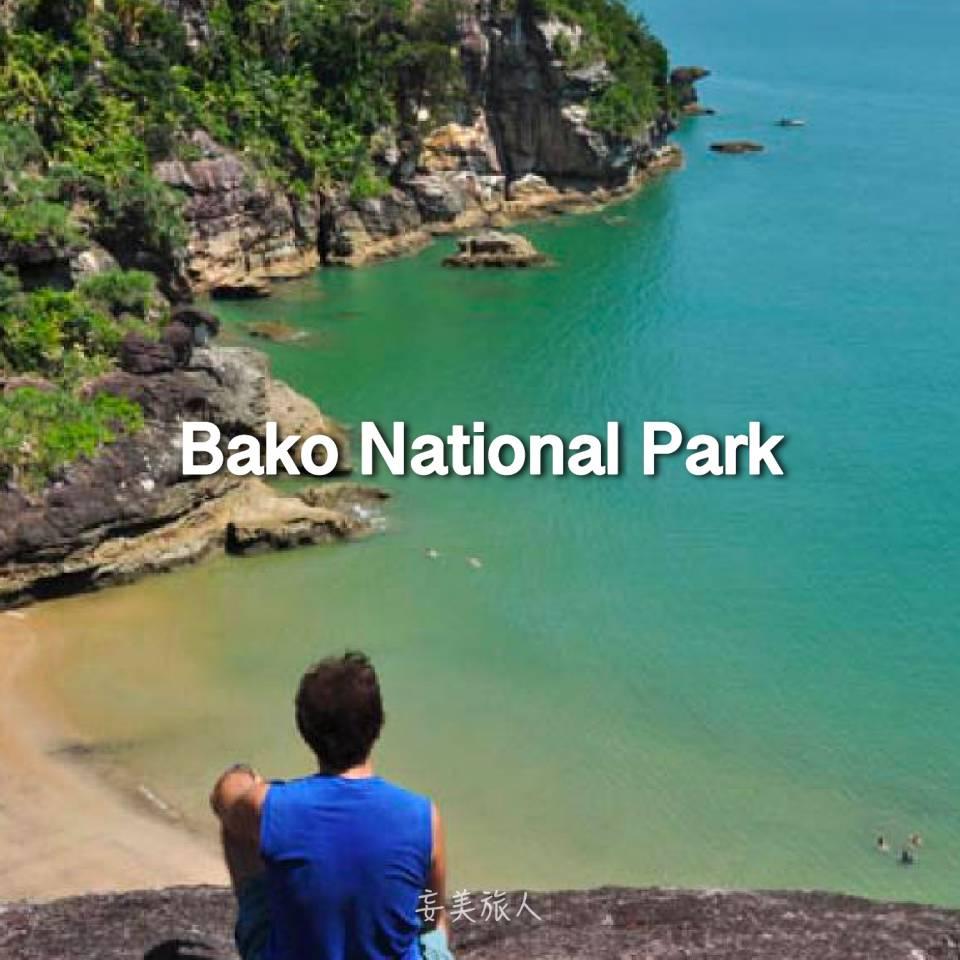 巴哥国家公园 Bako National Park