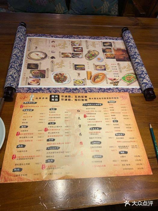 3 menu.jpg
