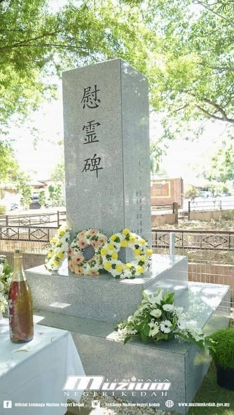 japan memorial stone.jpg
