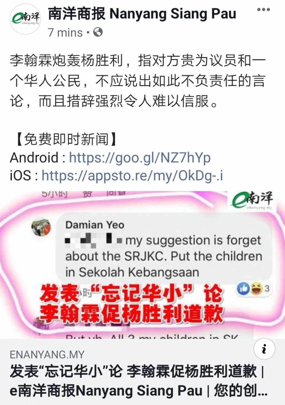 Screenshot_20190618_204425.jpg
