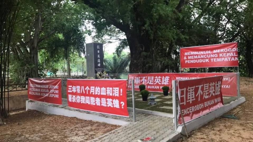 alor-setar-memorial-banners.jpg