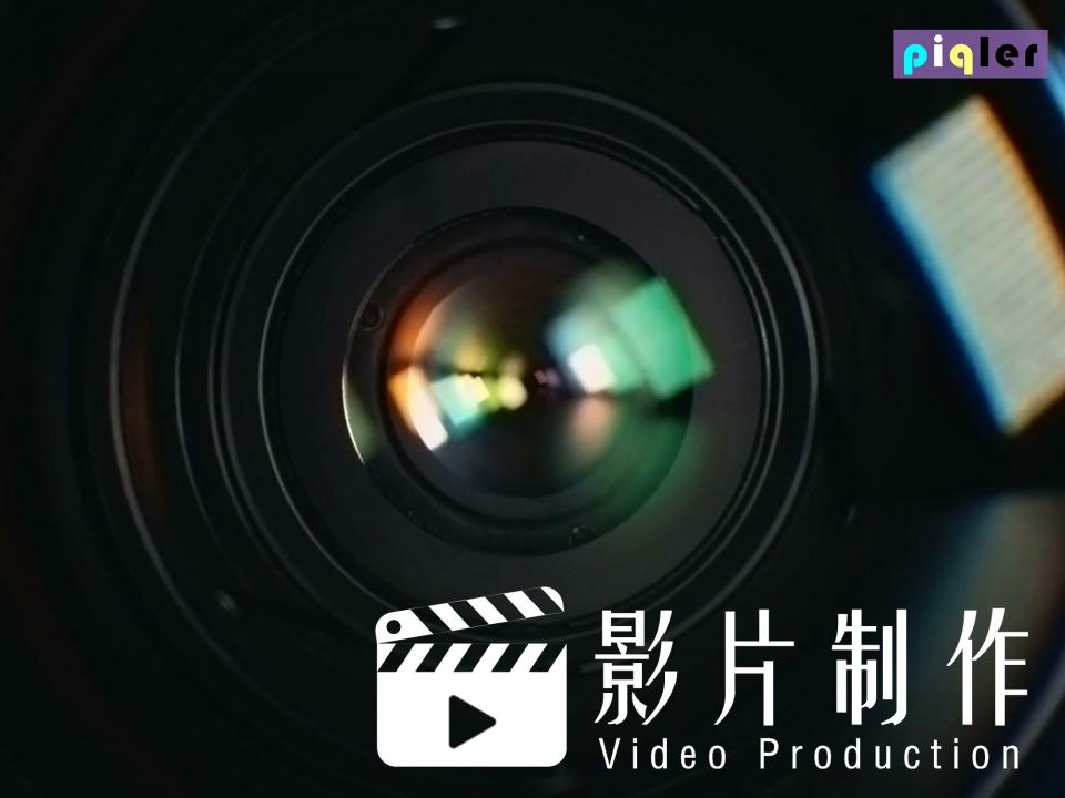 影像制作,影片制作,广告拍摄,柔佛,马来西亚,