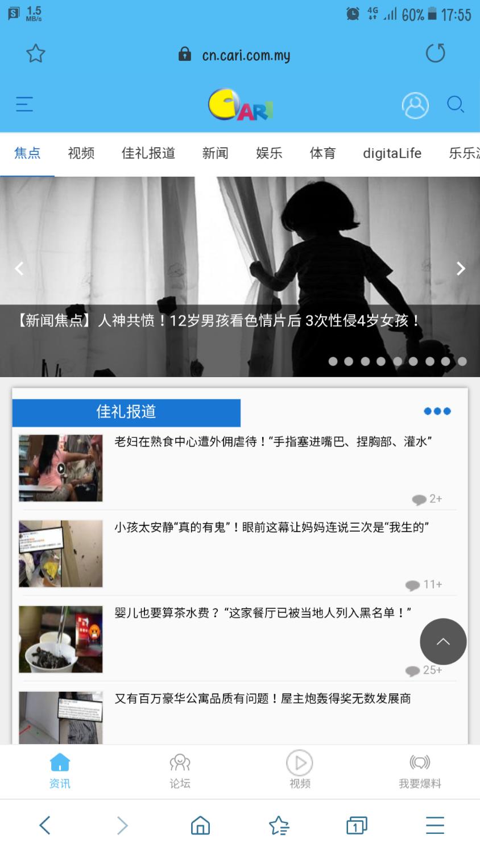 Screenshot_20190708-175524.png