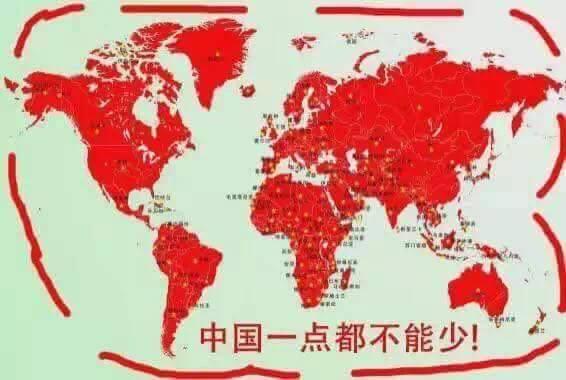 full china world.jpg