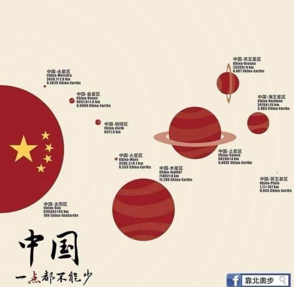 full china world1.jpg