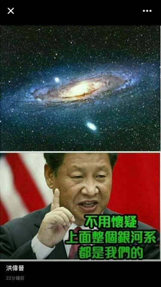 world is china.jpg