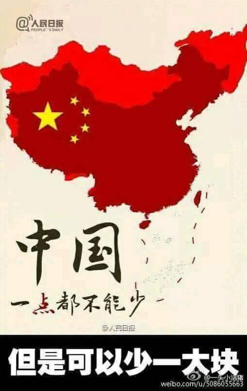 keep all china map.jpg