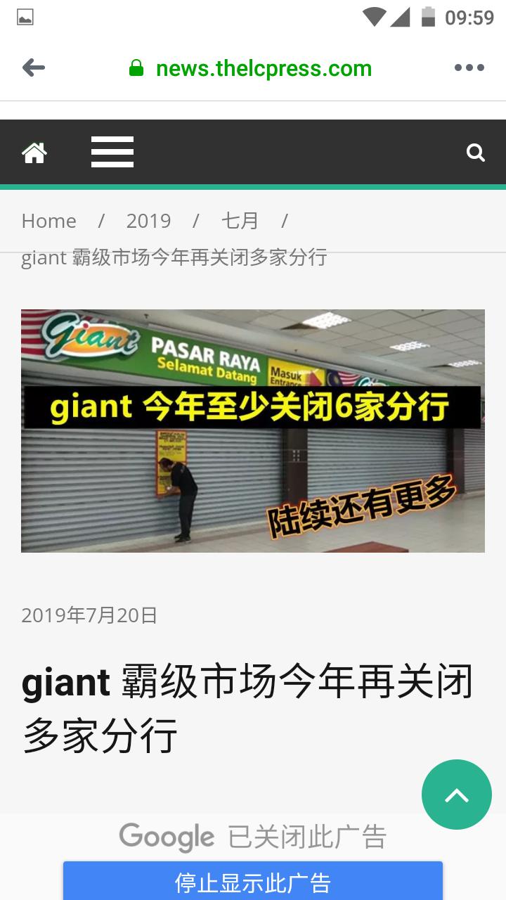 Screenshot_2019-07-21-09-59-14.png