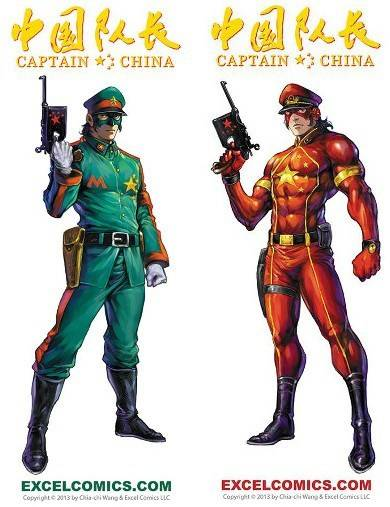 captain_china.jpg