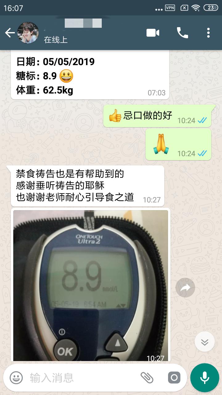 陈近萍中医馆