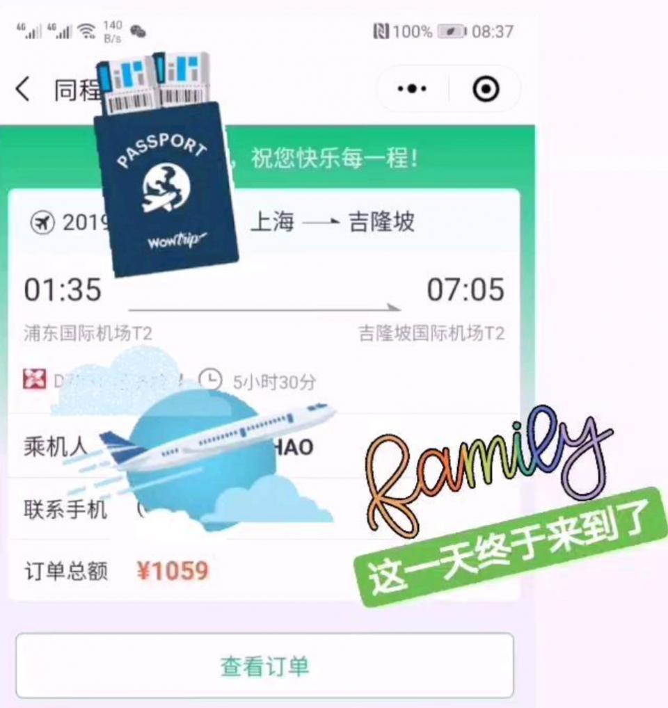 Screenshot_20190827_190919_com.instagram.android.png