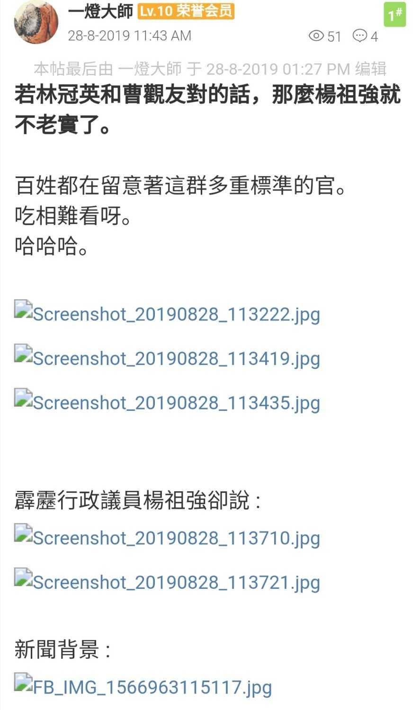 Screenshot_20190828_133330.jpg