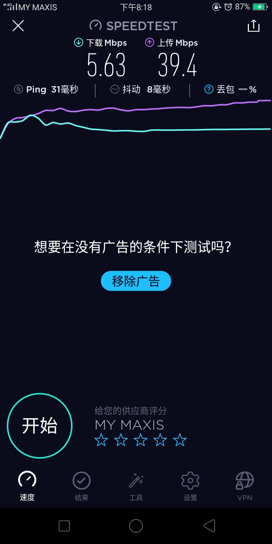 Screenshot_2019-09-03-20-18-29-84.png