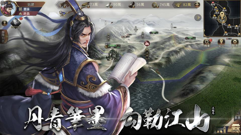 20190912三國:Revolution新聞稿02.jpg