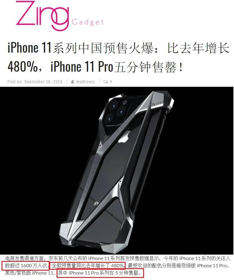 buy iphone1.jpg