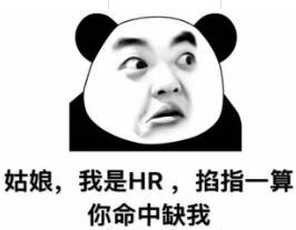 QQ拼音截图未命名.jpg