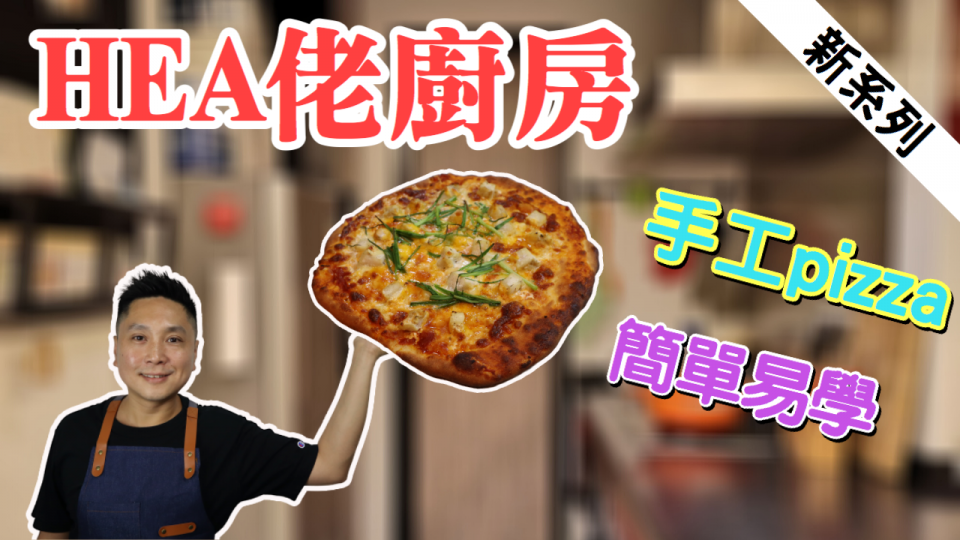 Pizza cover.png