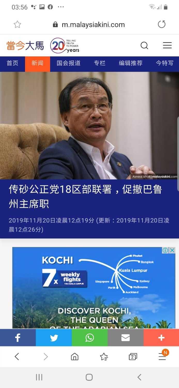 Screenshot_20191120-035659_Samsung Internet.jpg