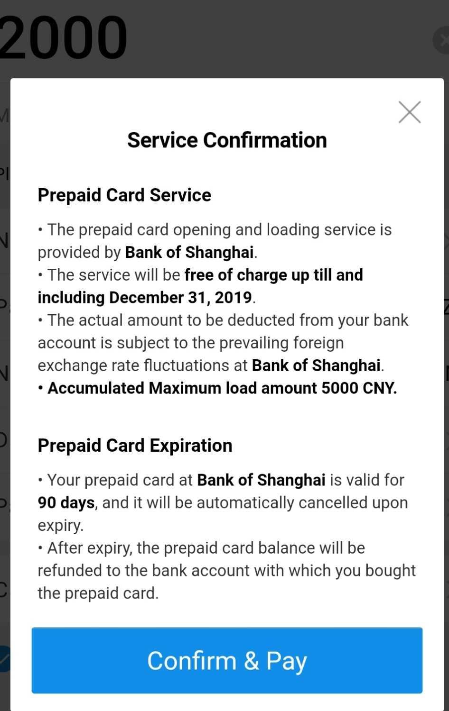 SmartSelect_20191124-104143_Alipay.jpg