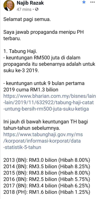 Screenshot_20191203_091038.jpg