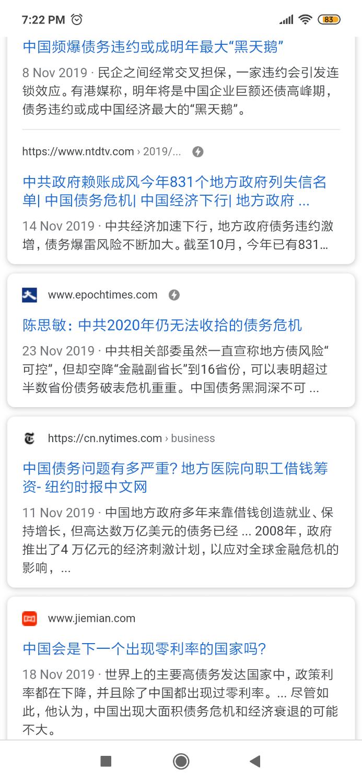 Screenshot_2019-12-04-19-22-55-398_com.android.chrome.png