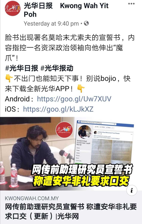 Screenshot_20191205_082433.jpg