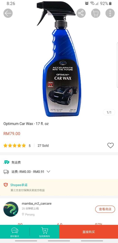 Screenshot_20191208-202633_Shopee.jpg