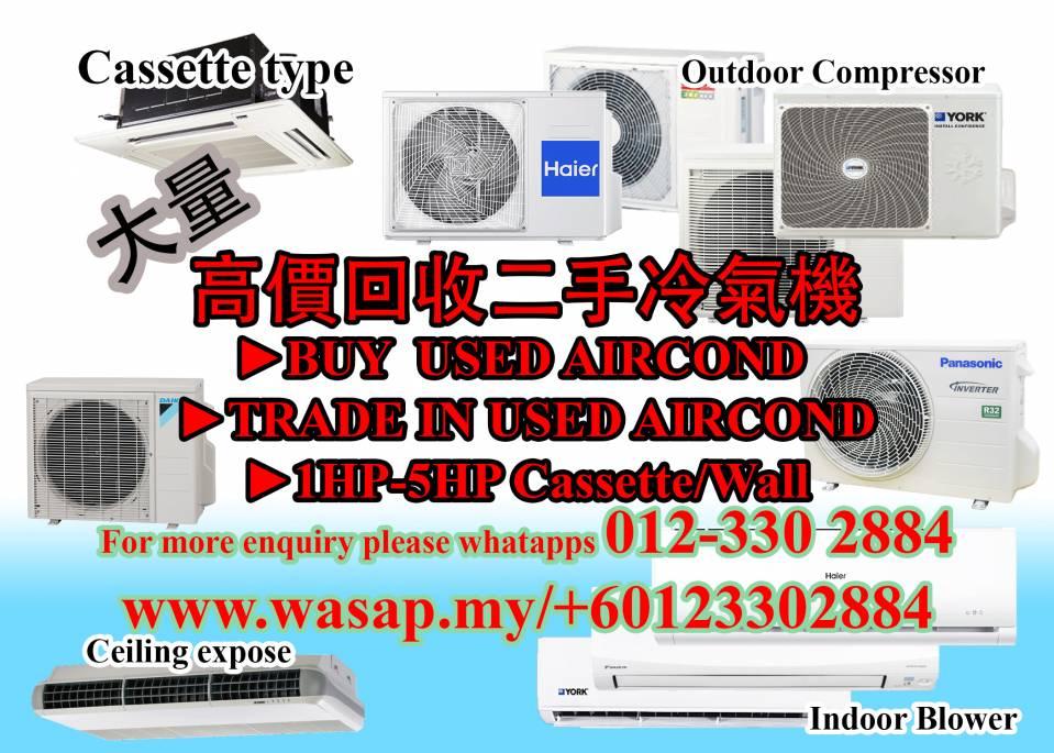 BUY-USED-AIRCOND-II.jpg