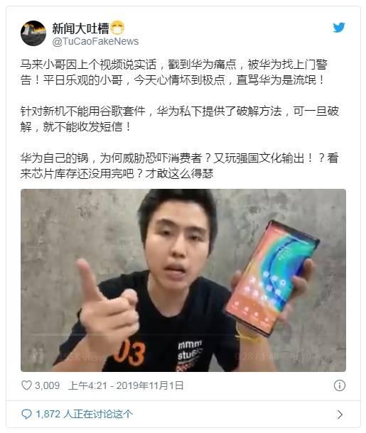 hongmeng android3.jpg
