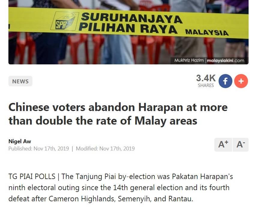 Tanjong Piai by election.jpg