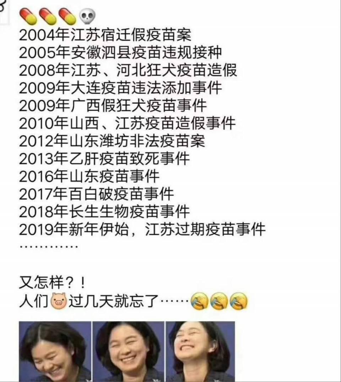 yimiao list 2009.jpg