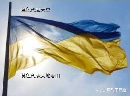 ukraine_flag.jpg