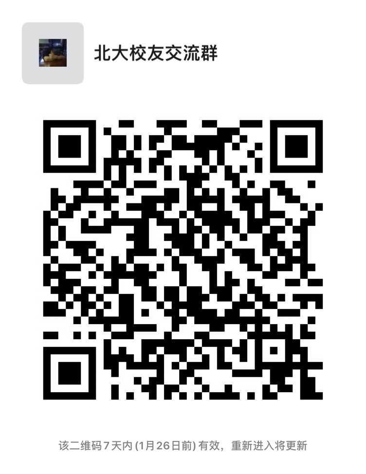 46443B07-8259-478E-88D5-92D55B2A9AE8.jpeg