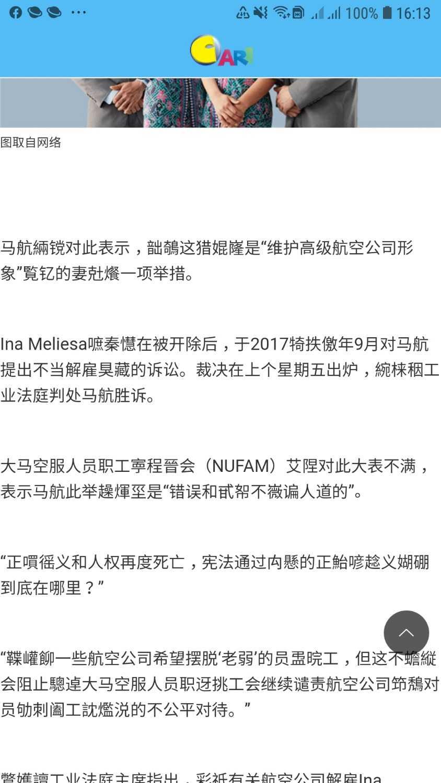 Screenshot_20200221-161304_Samsung Internet.jpg