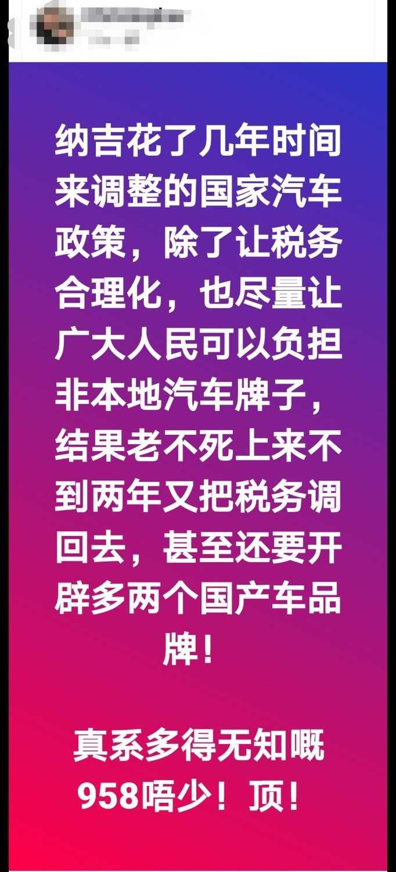 Screenshot_20200221_205149.jpg