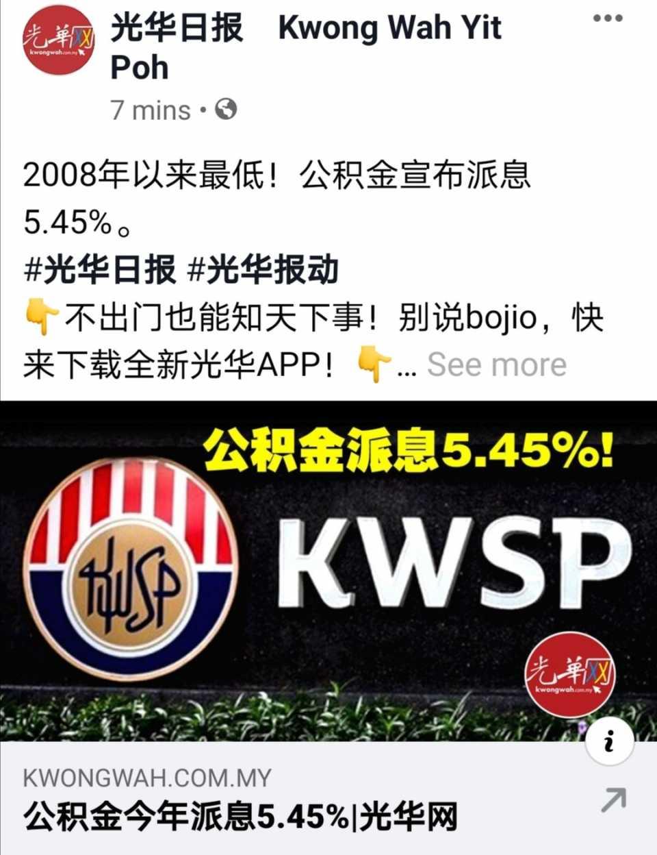 Screenshot_20200222_134707.jpg