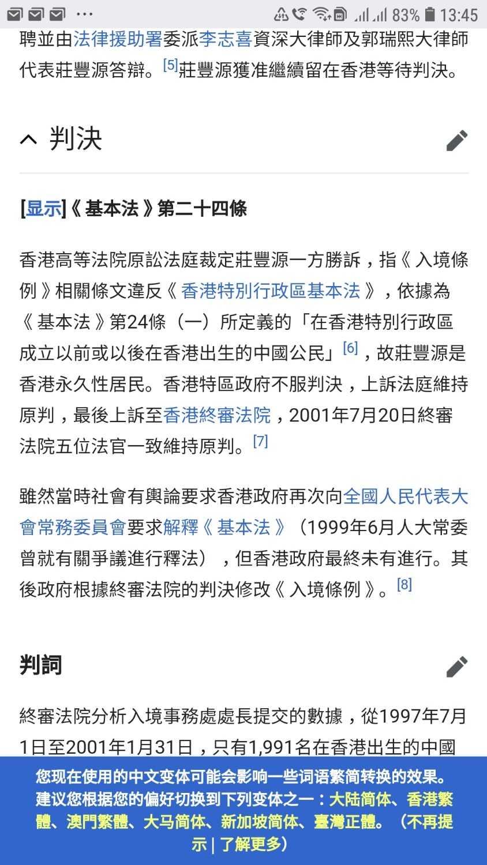 Screenshot_20200529-134522_Samsung Internet.jpg