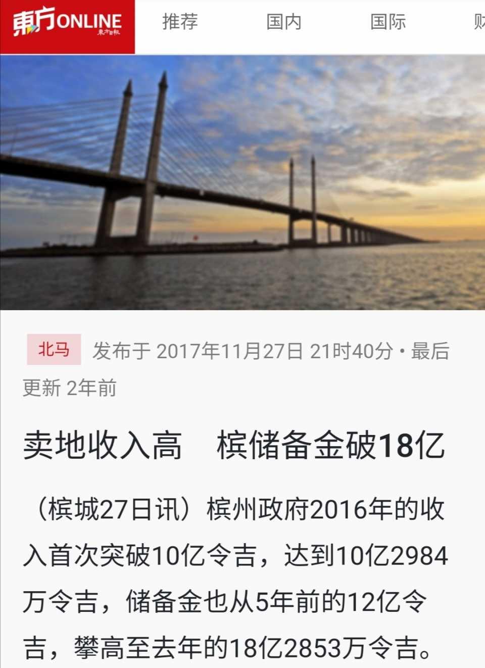 Screenshot_20200602_203336.jpg