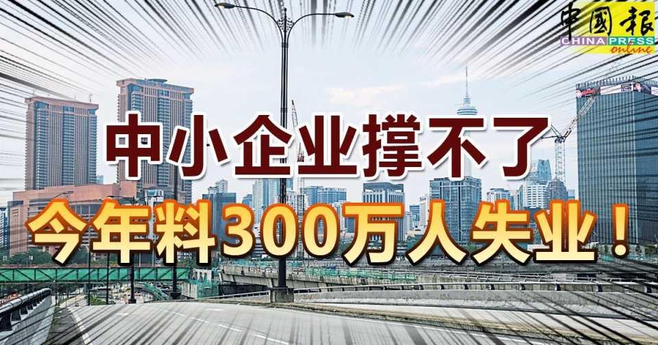 20200401-FB-06-enterprise-za.jpg
