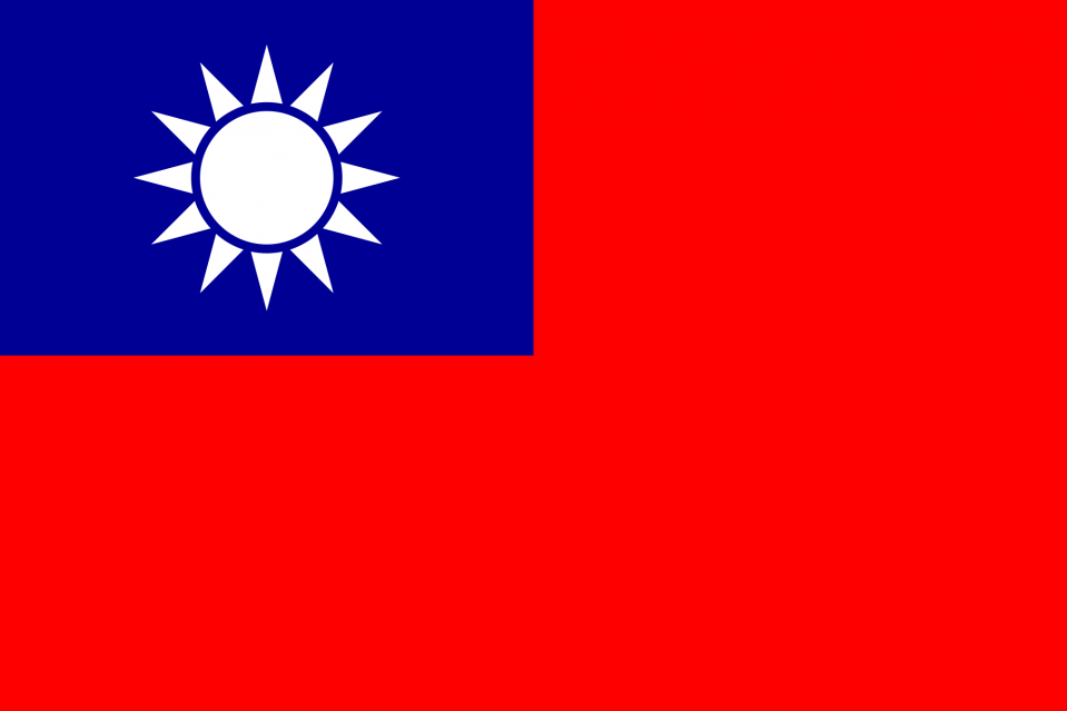 2000px-Flag_of_the_Republic_of_China.svg.png