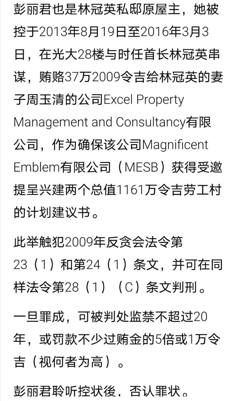 Screenshot_20200811_114814.jpg