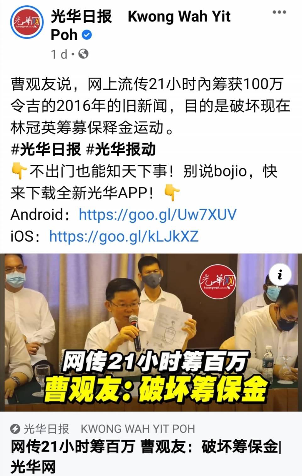Screenshot_20200811_145658.jpg