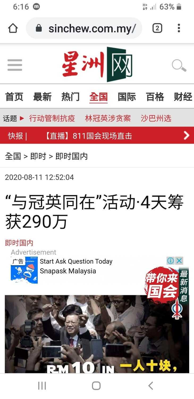 Screenshot_20200811-181605_Chrome.jpg