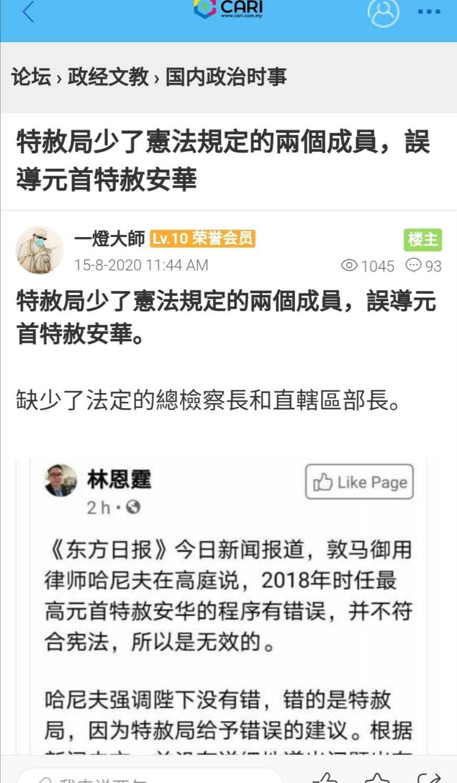 Screenshot_20200921_173821.jpg