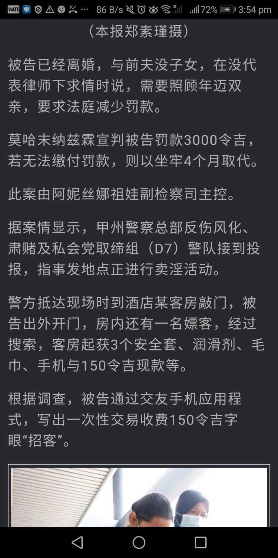 Screenshot_20201014-155408.jpg