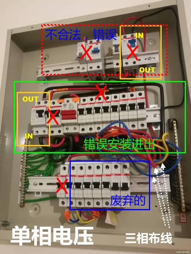 rccb-in-out02.jpg