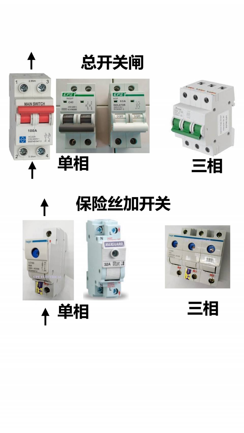 main switch.jpg