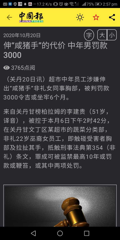 Screenshot_20201020-145743.jpg